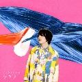 ウララ [CD+DVD]<初回生産限定盤>
