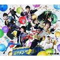 ボイメン・ザ・ベスト [2CD+DVD]<初回限定盤B (誠盤)>