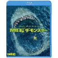 MEG ザ・モンスター [Blu-ray Disc+DVD]<初回仕様版>