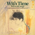 With Time +4<生産限定盤>