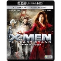 X-MEN:ファイナル ディシジョン [4K Ultra HD Blu-ray Disc+2Blu-ray Disc]