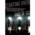 "STARTING OVER! ""DISCOGRAPHY"" CASE OF TGS [CD+DVD]"