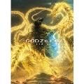 GODZILLA 星を喰う者 コレクターズ・エディション