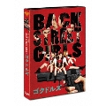 テレビドラマ BACK STREET GIRLS ゴクドルズ