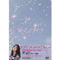 知ってるワイフ 韓国放送版 DVD-BOXII