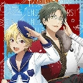 TVアニメ 『あんさんぶるスターズ!』 EDテーマ集 VOL.2