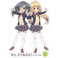 Re:ステージ! ドリームデイズ♪ 03