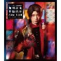 ミュージカル『刀剣乱舞』加州清光 単騎出陣 アジアツアー[EMPB-5006][Blu-ray/ブルーレイ]