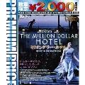ミリオンダラー・ホテル HDマスター版 blu-ray&DVD BOX<数量限定プレミアムプライス版>