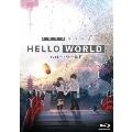 HELLO WORLD スペシャル・エディション