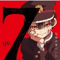 No.7 [CD+DVD]<初回盤>