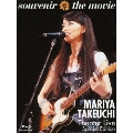 souvenir the movie ~MARIYA TAKEUCHI Theater Live (Special Edition)~