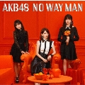 NO WAY MAN [CD+DVD]<通常盤/Type A>