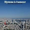 愛の讃歌(Hymne a l'amour)