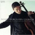 J.S.バッハ:無伴奏チェロ組曲第1,5,6番