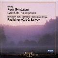 グリーグ:ペール・ギュント組曲,ホルベルク組曲&抒情組曲