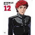 銀河英雄伝説外伝 Vol.12