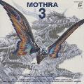 モスラ3 キングギドラ来襲 オリジナル・サウンドトラック