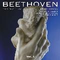 ベートーヴェン: ピアノ・ソナタ集 Vo.3 ~ 後期三大ソナタ集