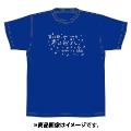 「AKBグループ リクエストアワー セットリスト50 2020」ランクイン記念Tシャツ 12位 ロイヤルブルー × シルバー Sサイズ