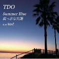 Summer Blue / 真っ赤な太陽 feat. Bird