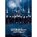 【ワケあり特価】滝沢歌舞伎 ZERO 2020 The Movie<通常盤/初回限定スリーブ仕様>