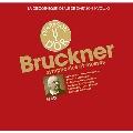 ブルックナー: 交響曲&ミサ曲集~仏ディアパゾン誌のジャーナリ ストの選曲による名録音集<限定盤>