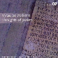 V.Miskinis: Thoughts of Psalms