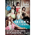 METALLION Vol.58