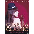 CINEMA CLASSIC VIOLIN CONCERT 2015