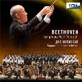 ベートーヴェン:交響曲 第9番 「合唱」