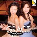 Grace - グレイス