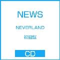 NEVERLAND [CD+DVD]<初回盤>