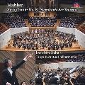 マーラー: 交響曲第8番「千人の交響曲」