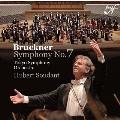 ブルックナー: 交響曲第7番 (ノヴァーク版) [ガラスCD+CD]