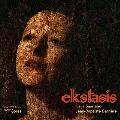カイヤ・サーリアホ: Ekstasis [CD+Blu-ray Disc]