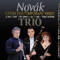 チェコの現代音楽作品集