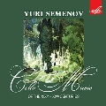 Cello Music of the 19th-20th Centuries -Beethoven, Brahms, Rossini, etc (1979-92) / Yuri Semenov(vc), Mikhail Muntian(p), Sergey Sorokin(cl), etc