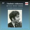 ロシア・ピアノ楽派 - ヴラディーミル・アシュケナージ