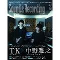 Sound & Recording Magazine 2019年6月号