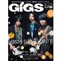 GiGS 2019年9月号