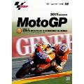 2011MotoGP公式DVD Round 18 バレンシアGP