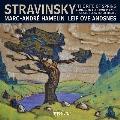 ストラヴィンスキー: 春の祭典 ~2台ピアノのための音楽