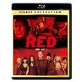 RED/レッド:ブルーレイ・2ムービー・コレクション
