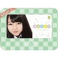 峯岸みなみ AKB48 2013 卓上カレンダー