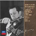 メンデルスゾーン、チャイコフスキー:ヴァイオリン協奏曲<限定盤>