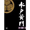 水戸黄門 第38部 DVD-BOX
