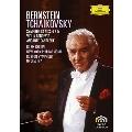 チャイコフスキー:交響曲 第4番・第5番、他<期間限定版>