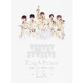 King & Prince CONCERT TOUR 2020 ~L&~ [2DVD+フォトブックレット]<初回限定盤>