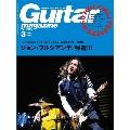 Guitar magazine 2020年3月号